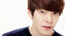 kim_woo_bin